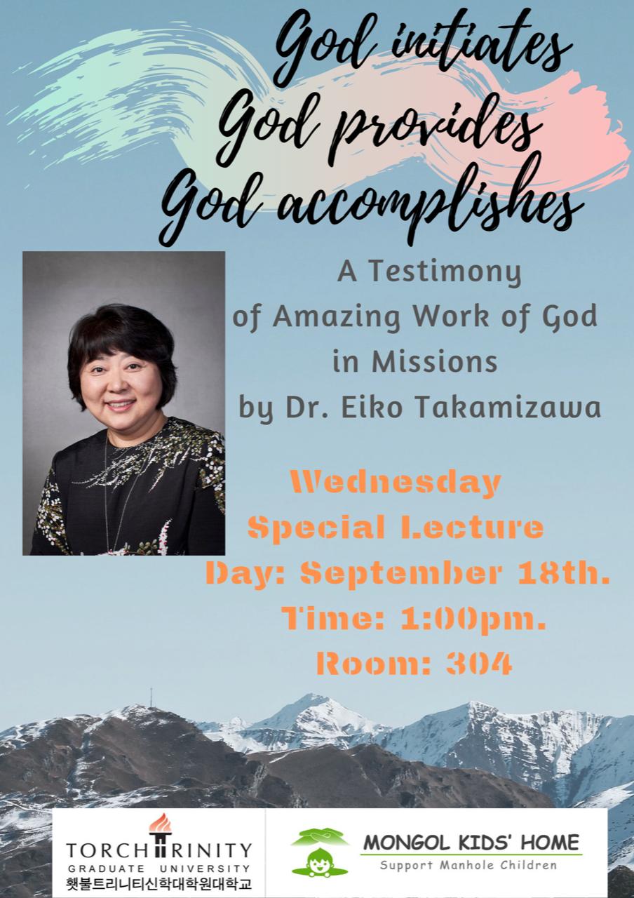 20190918_Dr Eiko Takamizawa.PNG
