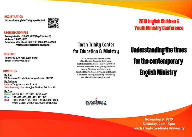 TTCEM_Leaflet (1).jpg